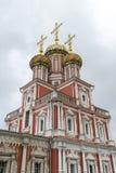 Nizhny Novgorod, Russia. Church of  Nativity Royalty Free Stock Image