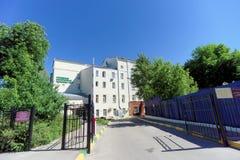 nizhny novgorod Russia - Czerwiec 28 2016 Miasto Kliniczny szpital Żadny 38 na Chernyshevskogo ulicie 22 Zdjęcie Stock