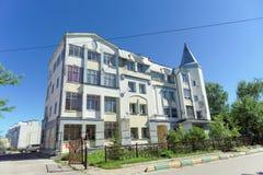 nizhny novgorod Russia - Czerwiec 28 2016 Mieszkaniowy betonu dom na ulicznym Yaroslavskaya 23 Obrazy Royalty Free