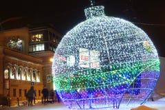 NIZHNY NOVGOROD, RUSSIA - DECEMBER 15, 2016: Christmas ball. NIZHNY NOVGOROD, RUSSIA - DECEMBER 15, 2016: huge Christmas ball in the street Royalty Free Stock Photos