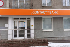 Nizhny Novgorod, Russia. - February 23.2016. Bank Contact, closed the office in Nizhny Novgorod. Stock Photo