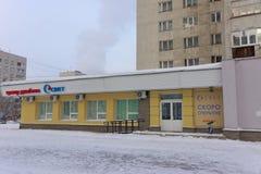 Nizhny Novgorod, Russia. - February 03.2017. New Office Center Diabetes Light on the street Boulevard of Peace 5 Stock Image