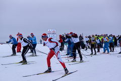 NIZHNY NOVGOROD, RUSSIA - FEBRUARY 11, 2017: Ski Competition Russia 2017. Winter sports. Family championship. NIZHNY NOVGOROD, RUSSIA - FEBRUARY 11, 2017: Ski Royalty Free Stock Image