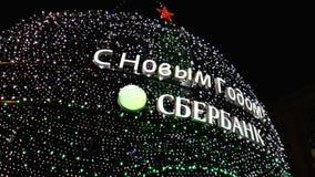 New Year celebrations in the square. NIZHNY NOVGOROD, RUSSIA - JANUARY 11, 2018: New Year celebrations in the square. Decorated and illumination. Congratulations stock video