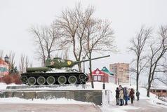 Nizhny Novgorod, Russia Stock Images