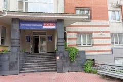 Nizhny Novgorod russia - Juli 14 2016 Försäkringsbolag ROSNO på Slavyanskaya gata 10 Arkivbild