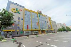 Nizhny Novgorod russia - Juli 8 2016 Konditionmitt X-FIT Sormovskaya på Dmitry Pavlov Street 13 Arkivbild