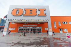 Nizhny Novgorod, Russia. - July 8.2016. OBI store sells tools and materials with parked cars Royalty Free Stock Image