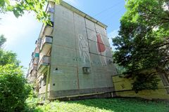 Nizhny Novgorod, Russia. - June 30.2016. The end of the panel five-story building Khrushchev with a picture depicting a Royalty Free Stock Photo