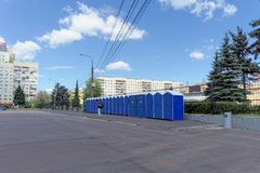 Nizhny Novgorod, Russia. - June 21.2018. Group of public toilets on Lenin Square on the day of the Argentina-Croatia soccer game. Nizhny Novgorod, Russia royalty free stock image