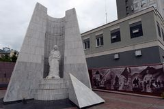 Memorial complex dedicated to the memory of employees of internal affairs bodies of the Nizhny Novgorod region who died while perf Stock Photos