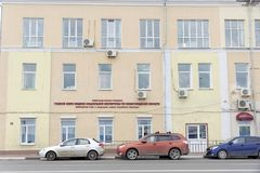 Nizhny Novgorod russia - Juni 27 2017 Den huvudsakliga byrån av medicinsk och social sakkunskap i den Nizhny Novgorod regionen på Royaltyfri Fotografi