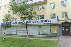 Nizhny Novgorod russia - Juni 30 2017 Rysk stolpemitt för företags klienter i Belinskogo gata 49 Arkivbilder