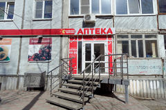 nizhny novgorod Russia - Kwiecień 07 2016 Aptek zdrowie Słoneczni na ulicznym Kovalikhinskaya 30 Obrazy Royalty Free