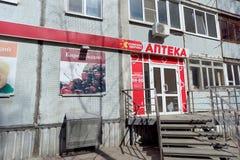 nizhny novgorod Russia - Kwiecień 07 2016 Aptek zdrowie Słoneczni na ulicznym Kovalikhinskaya 30 Zdjęcie Royalty Free