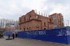 nizhny novgorod Russia - Kwiecień 10 2016 Budowa kościół na cześć Błogosławionego maryja dziewica Niespodziewaną radość Obrazy Stock