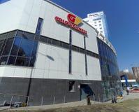 nizhny novgorod Russia - Kwiecień 07 2016 Klubu sportowego złota sprawność fizyczna Hampton Hilton i hotel Zdjęcia Stock
