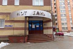 nizhny novgorod Russia - Kwiecień 04 2016 NOTABANK bank, zamknięty biuro na ulicznym Proviantskaya Zdjęcie Stock