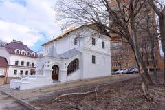 nizhny novgorod Russia - Kwiecień 22 2016 Dom Peter Ja w Nizhny Novgorod Fotografia Royalty Free