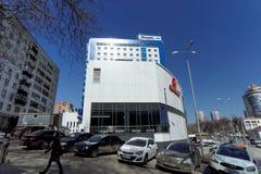 nizhny novgorod Russia - Kwiecień 07 2016 Hampton Hilton hotelem na ulicznej maksymie Gorky 252 Obrazy Stock
