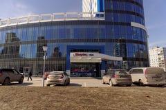 nizhny novgorod Russia - Kwiecień 07 2016 Hampton Hilton hotelem na ulicznej maksymie Gorky 252 Fotografia Stock