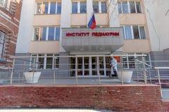 nizhny novgorod Russia - Kwiecień 07 2016 Instytut pediatrie na ulicznym Semashko, 22 Fotografia Royalty Free