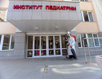 nizhny novgorod Russia - Kwiecień 07 2016 Instytut pediatrie na ulicznym Semashko, 22 Obrazy Royalty Free