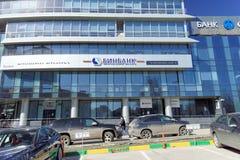 nizhny novgorod Russia - Kwiecień 07 2016 KOSZA bank na ulicznym Kovalikhinskaya 8 Zdjęcie Stock