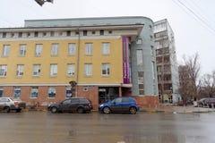 nizhny novgorod Russia - Kwiecień 04 2016 Renesansowa firma ubezpieczeniowa, biuro na ulicznej maksymie Gorky Zdjęcie Stock