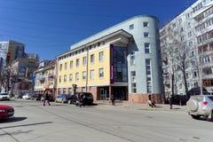 nizhny novgorod Russia - Kwiecień 07 2016 Renesansowa firma ubezpieczeniowa na ulicznej maksymie Gorky Fotografia Royalty Free