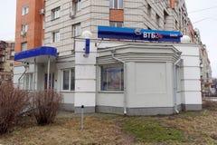 nizhny novgorod Russia - Kwiecień 04 2016 VTB24 bank na Ulicznym Belinsky Obraz Royalty Free