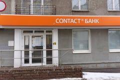 nizhny novgorod Russia - Luty 23 2016 Deponuje pieniądze kontakt, zamkniętego biuro w Nizhny Novgorod Zdjęcie Stock