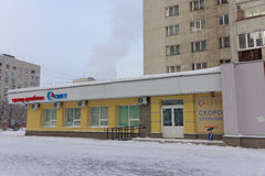 nizhny novgorod Russia - Luty 03 2017 Nowe biura centrum cukrzyce Zaświecają na ulicznym bulwarze pokój 5 Zdjęcie Stock