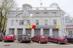 Nizhny Novgorod, Russia - 10 maggio 2017 Capitale del Russo della Banca Immagine Stock Libera da Diritti