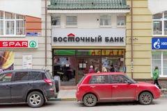 Nizhny Novgorod, Russia - 10 maggio 2017 La Banca orientale Fotografie Stock Libere da Diritti
