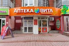 Nizhny Novgorod russia - Maj 10 2017 APOTEKVITA Arkivbild