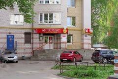 Nizhny Novgorod russia - Maj 15 2016 Kafé Avtosushi på gatan Nevzorova 85 Royaltyfria Foton