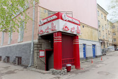 Nizhny Novgorod russia - Maj 10 2017 Shoppa Bristol Royaltyfria Foton