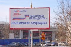 Nizhny Novgorod, Russia. - March 14.2018. Elections of the President of Russia in 2018. Agitation Banner We choose the president -. We choose the future on royalty free stock photography