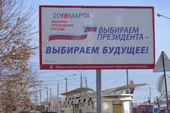 Nizhny Novgorod, Russia. - March 14.2018. Elections of the President of Russia in 2018. Agitation Banner We choose the president -. We choose the future on stock image
