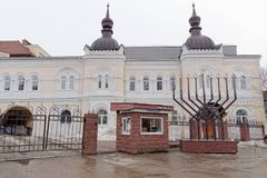 Nizhny Novgorod, Russia. - March 24.2017. Local religious organization of Orthodox Judaism Nizhny Novgorod Jewish community Nyzent. Orodskaya Synagogue on Royalty Free Stock Photos