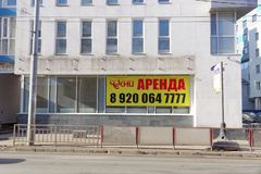 Nizhny Novgorod, Russia. - March 14.2017. Office room on the 1st floor for rent. Transporter with the announcement of the lease of the office premises from the Royalty Free Stock Photos