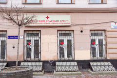 Nizhny Novgorod, Russia. - March 15.2016.  Russian Red Cross in the street Bolshaya Pokrovskaya Stock Images