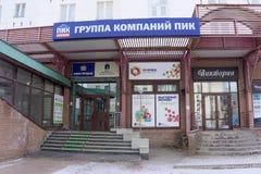 Nizhny Novgorod russia - Mars 23 2016 Inhysa finansbanken på gatan Osharskaya 14 Royaltyfri Bild