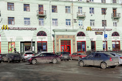 Nizhny Novgorod russia - Mars 18 2016 McDonald's restaurang på Maxim Gorky Square Royaltyfria Foton
