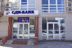 Nizhny Novgorod russia - Mars 18 2016 SDM-bank kontor på gatan Vorovskogo 3 Royaltyfri Bild