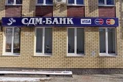 Nizhny Novgorod russia - Mars 18 2016 SDM-bank kontor på gatan Vorovskogo 3 Royaltyfri Fotografi