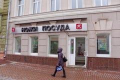 Nizhny Novgorod russia - Mars 15 2016 Shoppa KNIVBORDSSERVIS på gatan Bolshaya Pokrovskaya 5 Fotografering för Bildbyråer