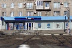 Nizhny Novgorod russia - Mars 18 2016 VTB24 bank, kontor i Gorky fyrkant, 4 Arkivbild