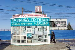 nizhny novgorod Russia - Marzec 14 2017 Centrum gościnność Sprzedawania mali sklepowi alegaty dla rzeki pływają statkiem firm gam Fotografia Stock